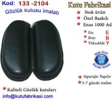 Gozluk-kutusu-imalati-133-2104.jpg