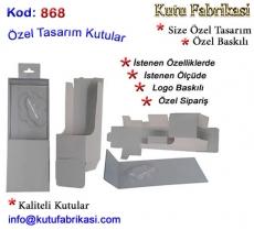Ozel-Tasarim-Kutu-imalati-868.jpg