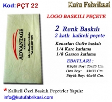 Logo-baskili-Pecete-imalati-22.jpg