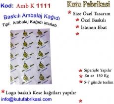 Baskili-Ambalaj-Kagidi-imalati-1111.jpg