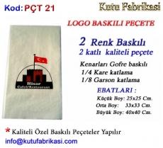 Logo-baskili-Pecete-imalati-21.jpg