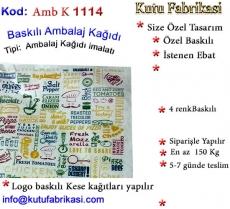 Baskili-Ambalaj-Kagidi-imalati-1114.jpg
