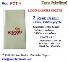 Logo-baskili-Pecete-imalati-4.jpg
