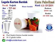 Karton-Bardak-imalati-12-oz-51201.jpg