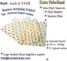 Baskili-Ambalaj-Kagidi-imalati-1112.jpg