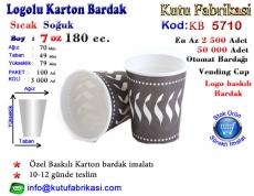 Karton-Bardak-imalati-5710.jpg