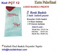 Logo-baskili-Pecete-imalati-12.jpg