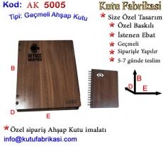 Ahsap-kutu-5005A.jpg