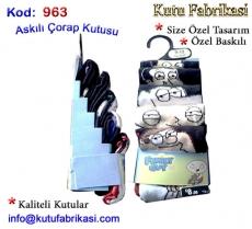 Askili-Corap-Kutusuimalati-963.jpg