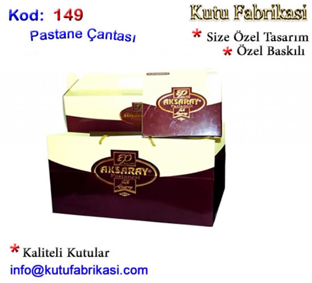Pastane Karton Çantası 149 Matbaa Baskı İmalat Matbaacı