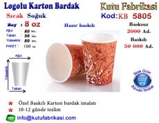 Karton-Bardak-imalati-8-oz-5805.jpg