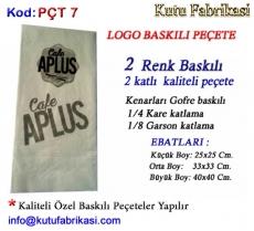 Logo-baskili-Pecete-imalati-7.jpg