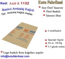 Baskili-ambalaj-Kagidi-imalati-1132.jpg