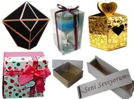 Подарочных коробок