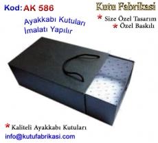 Ayakkabi-Kutusu-imalati-586.jpg