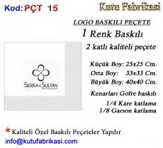 Logo-baskili-Pecete-imalati-15.jpg