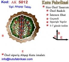 Ahsap-Tablo-5012.jpg