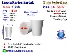 Karton-Bardak-imalati-Fabrikasi-5407.jpg