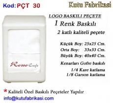 Logo-baskili-Pecete-imalati-30.jpg