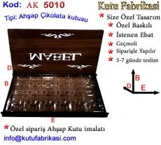 Ahsap-Cikolata-Kutusu-5010.jpg