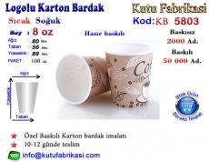 Karton-Bardak-imalati-8-oz-5803.jpg