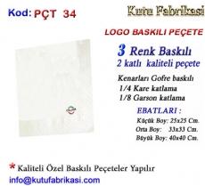 Logo-baskili-Pecete-imalati-34.jpg