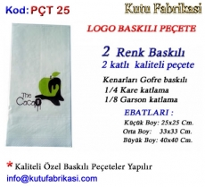 Logo-baskili-Pecete-imalati-25.jpg