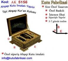 Ahsap-Kuran-kutusu-imalati-5156A.jpg