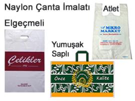 Нейлоновая сумка Производство