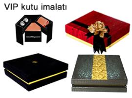 VIP коробки