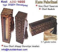 Ahsap-Dugun-Davetiyesi-1655.jpg