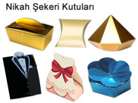 Свадебные коробки конфет