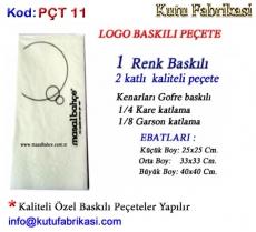Logo-baskili-Pecete-imalati-11.jpg