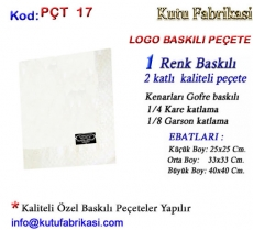 Logo-baskili-Pecete-imalati-17.jpg