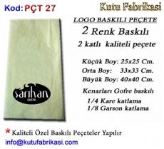 Logo-baskili-Pecete-imalati-27.jpg